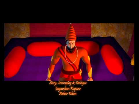 chhatrapati shivaji   first animated film in marathi   youtube