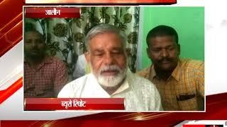 जालौन धरने पर बैठेगें अखिल भारतीय एकता परिषद के राष्ट्रीय अध्यक्ष tv24