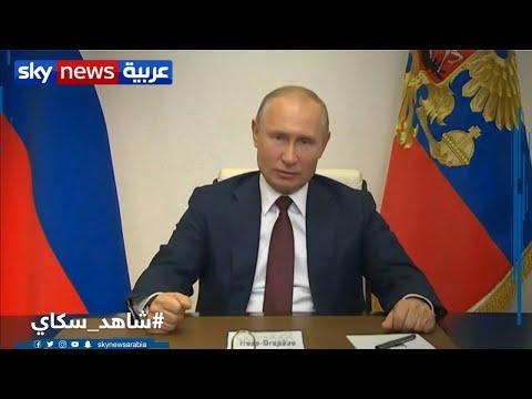 بوتن يأمر ببدء محادثات مع دمشق لزيادة المنشآت العسكرية  - نشر قبل 3 ساعة