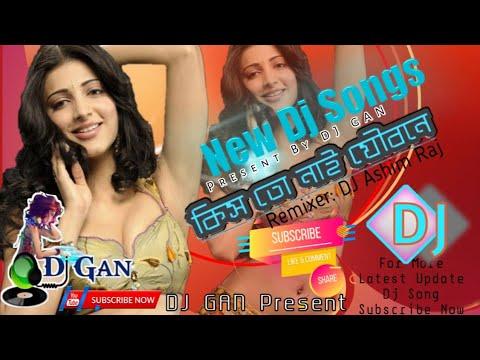 কিস তো নাই যৌবনে আর New Bangla Dj Songs Remix By Dj Ashim Raj // DJ GAN