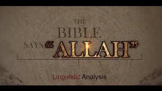 Слово Аллах в Библии Лингвистический анализ шейха Юсуфа Эстеса