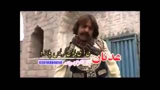 Pashto Comedy Drama - Tarbor Da Daba Khan - Jahangir Khan - Sayed Rahman Shino
