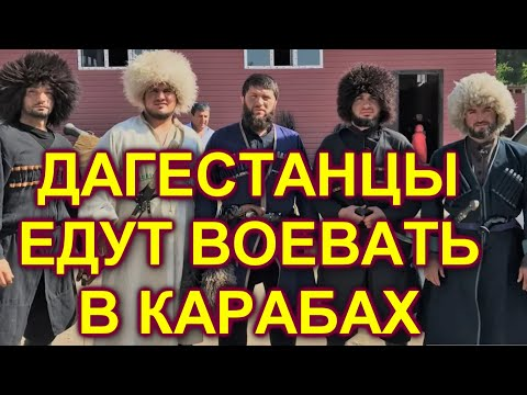 Дагестанцы на службе Азербайджанской армии.