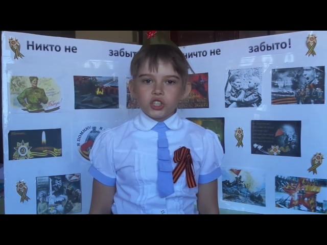 Изображение предпросмотра прочтения – СветланаКазмерова читает произведение «Братские могилы» В.С.Высоцкого