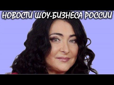 Лолита спасла мужа от секты. Новости шоу-бизнеса России
