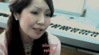 Yakut Song