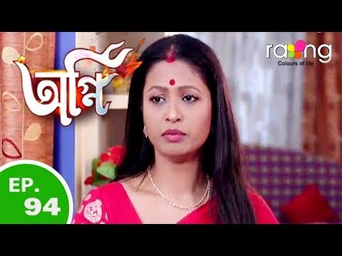 Agni - অগ্নি   19th Jan 2019   Full Episode   No 94