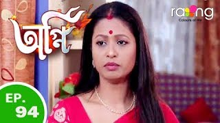 Agni - অগ্নি | 19th Jan 2019 | Full Episode | No 94