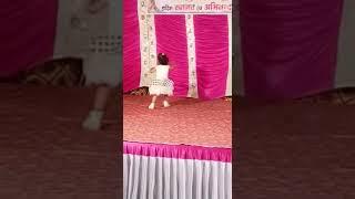 Mahila Sangeet baby dancing
