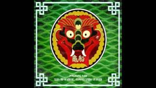팔로알토 (Paloalto) - 거북선 Remix (Feat. G2, B-Free, Okasian & ZICO)