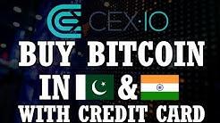 [Urdu Hindi] cex.io Tutorial Part 1 | Buy Bitcoin in Pakistan or India with credit debit card