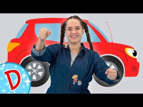 БИП БИП - Дискотека для детей - Машинки- Песенка -Танцуем