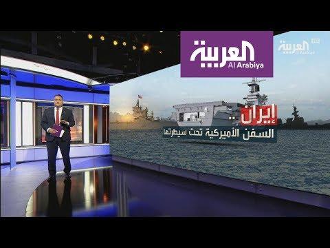 حرس إيران الثوري ,, يهدد مجددا برد قاس على أي مغامرة أميركية  - نشر قبل 2 ساعة