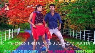Double Dupatta || डबल दुपट्टा  || Mannu Lal Yadav || Popular Bhojpuri Song 2017