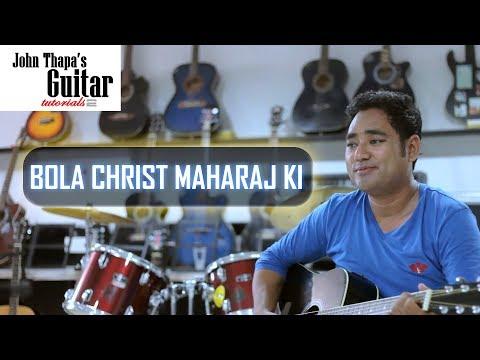 Bola Christ Maharaj Ki Jai | JohnThapa Guitar Tutorial | Marathi Christian Devotional Song
