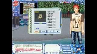 戀愛盒子Online 免費版 寵物結局 獨眼貓頭鷹 探險家