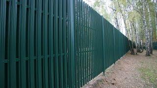 Забор из металлического штакетника(Заказать забор из металлического штакетника вы можете по телефону 8(831)413-31-25, либо на сайте http://skimpro.ru/zabory-i-ograz..., 2017-03-01T10:41:47.000Z)
