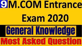 M.com Entrance Exam 2020 || M.Com. Entrance Exam || My Commerce Info