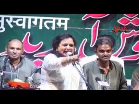 Ghalat hai loot liya tumko husn walon ne by Shashad Begum