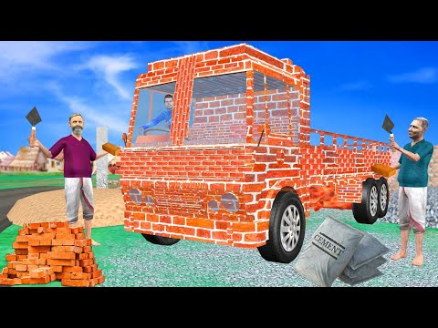 जादुई ईंट ट्रक Garib Ka Magical Brick Truck Comedy Video हिंदी कहानियां Hindi Kahaniya Comedy Video