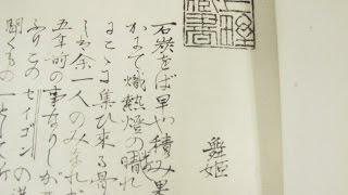 森鴎外 舞姫 全文 http://www.aozora.gr.jp/cards/000129/files/2078_15...