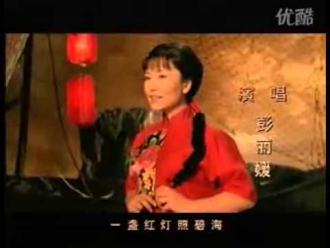 彭麗媛 珊瑚頌--中國第一夫人 - YouTube