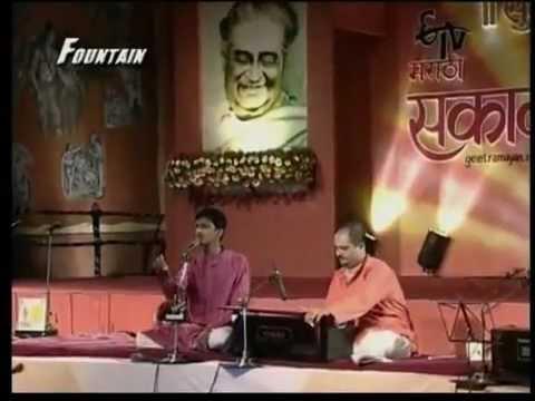 Sampoorna Geet Ramayana