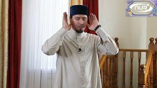 Как совершить праздничный намаз, если мечети закрыты!
