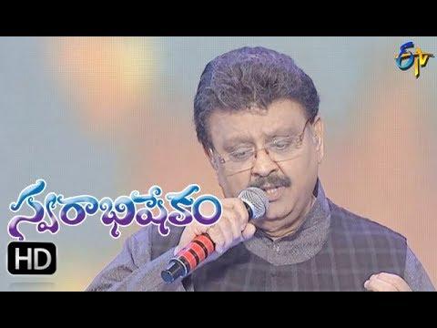 Chilaka E Thodu Leka Song SP Balasubrahmanyam Performance