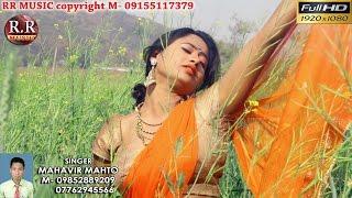 Dada Ke Sasural | दादा के ससुराल | HD Nagpuri Wedding song 2017 | Singer- Mahavir