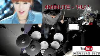 4Minute 포미닛 - Huh (Electric Drum cover by Neung)