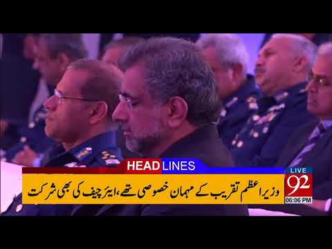 92 News Headlines 06:00 PM  - 02 January 2018