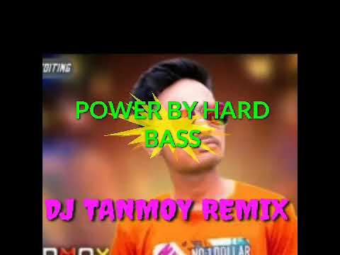 Baghtoy Rikshawala J B L bass