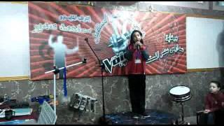 ليه خلتني احبك بصوت مريم محمود