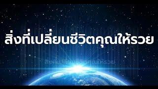 Teaser Asia Forex Academy (edit)