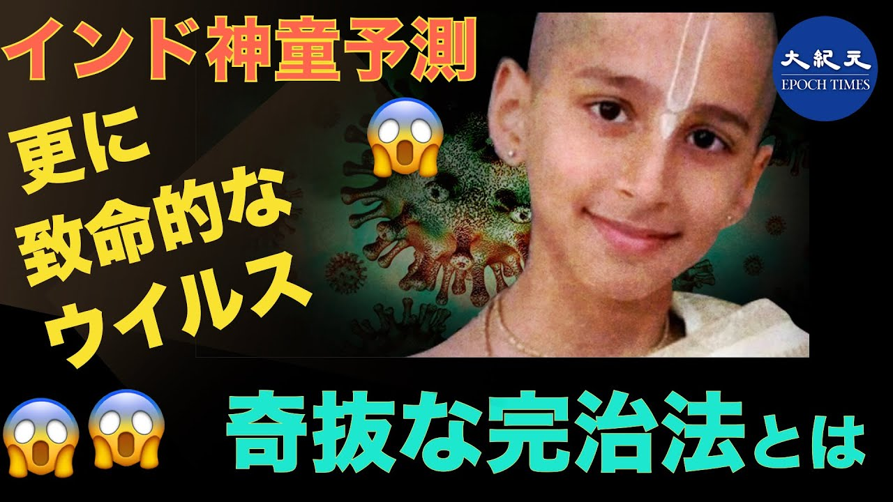 14 歳 少年 インド