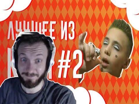 Онлайн видео ласки #6