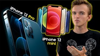 APPLE PRESENTA IPHONE 12 (MINI, PRO E MAX) - TUTTE LE NOVITÀ