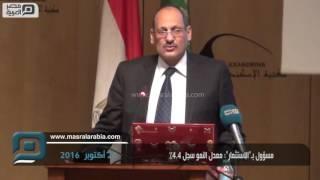 مصر العربية | مسئول بـ