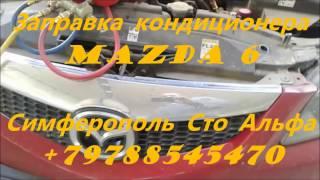 видео ремонт кондиционеров симферополь