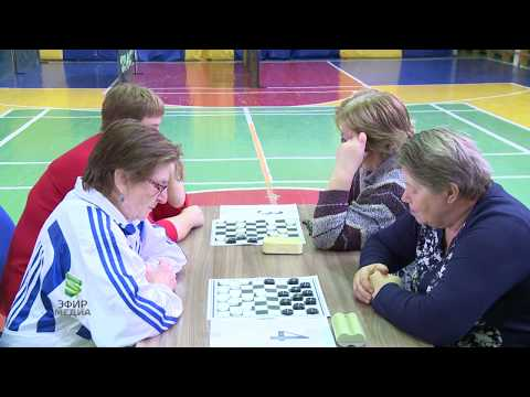 Фестиваль спорта среди граждан пожилого возраста
