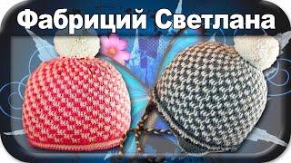 Вязание берета крючком: видео уроки для начинающих и схема убора с ананасами