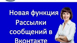 видео Как разморозить страницу ВКонтакте