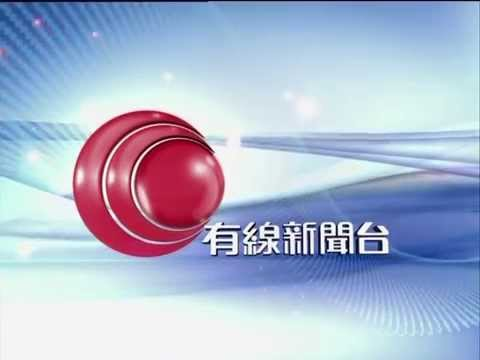 i-CABLE News Channel 有線新聞台台徽 (2014-)