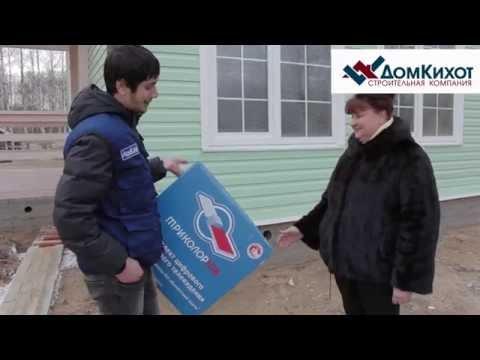 Видеоотзыв. Рыжкова | М. О. , Ногинский р-он, сельское поселение Ямкинское