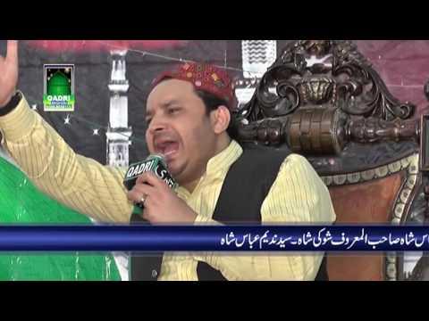 Talu e sehar hai sham e Qalandar by Shahbaz Qamar Fareedi Mehfil Naat Bhalwal 2016