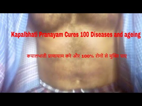 non-stop-kapalbhati-pranayama-exercise-for-weight-loss-2019