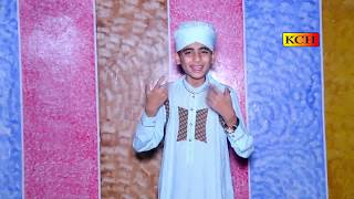 Cover images BAGHDAD CHALIYE    || New Manqabat Ghus e Pak (RA) || Shakeel Sindhu Qadri