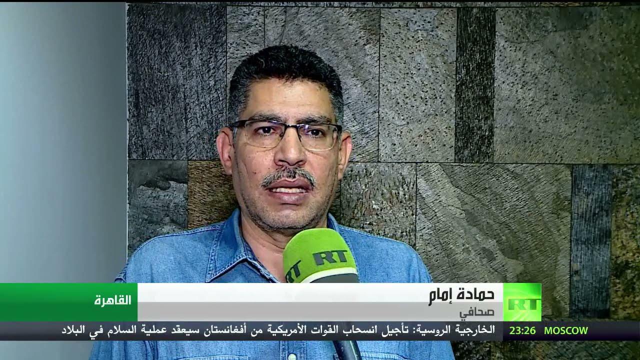 المبعوث الأممي إلى ليبيا في القاهرة  - نشر قبل 19 دقيقة