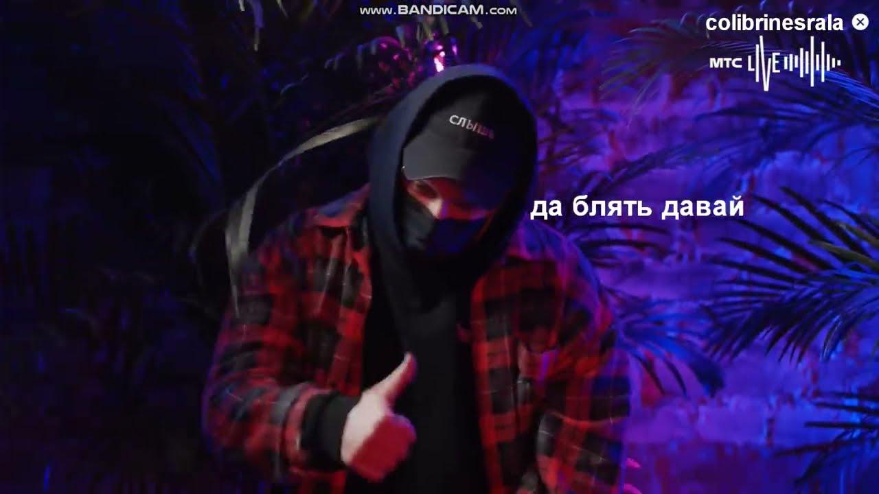 OBLADAET - ИНТЕРВЬЮ С МТС - Лампа
